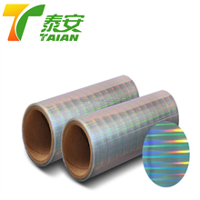 PET Transparent Holographic Plastic Thermal Lamination Roll Film for packing gift Taian