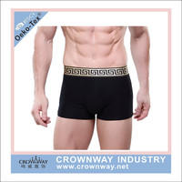 Soft Stretch Cotton Mens Boxer Briefs Underwar With Customize Shinny Waistband