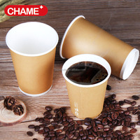 double wall paper cup for coffee,customized coffee paper cup