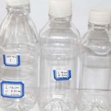 350ml Square Transparent Disposable Plastic Mineral Drinking Water Bottle