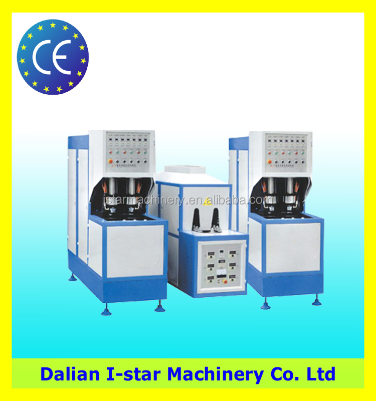 whatsapp+8615140601620 Automatic infrared ray plastic bottle blowing machine price