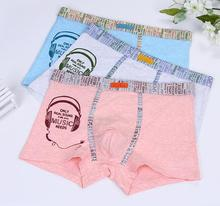 Wholesale comfortable breathable antibacterial cotton material Young boy pants underwear