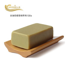 Custom Natural sweet mint handmade essential oil dead sea french soap manufacturing companies