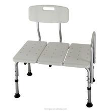 HumanCare bath chair for disabled RJ-799L