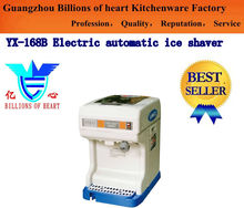 China Ice Crusher Manufacturer, Wholesale Ice Cube Crusher, Portable Ice Shaver On Sale
