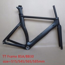 700C AERO BSA BB30 Di2 TT triathlon Bicycle carbon frame Time Trial