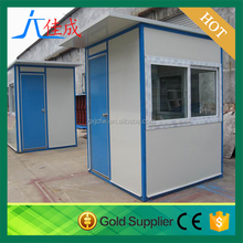 Mini Portable ship to oversea Security Guard Stands prefab Sentry Box for sale