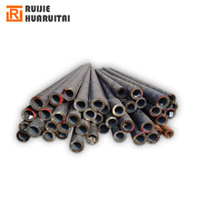 MS round hollow section seamless pipe steel tube, hot rolled cold drawn carbon seamless steel pipe
