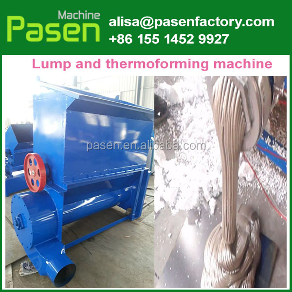 Eps densifier / Styrofoam densifier / Waste foam recycle machine
