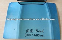 Car blue curved mirror glass