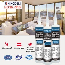 Water resistance aluminium windows and doors silicone sealant