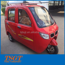 Electric battery power tricycle for disable