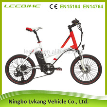 baogl 12v electric motor for bike 14 inch folding electric bike