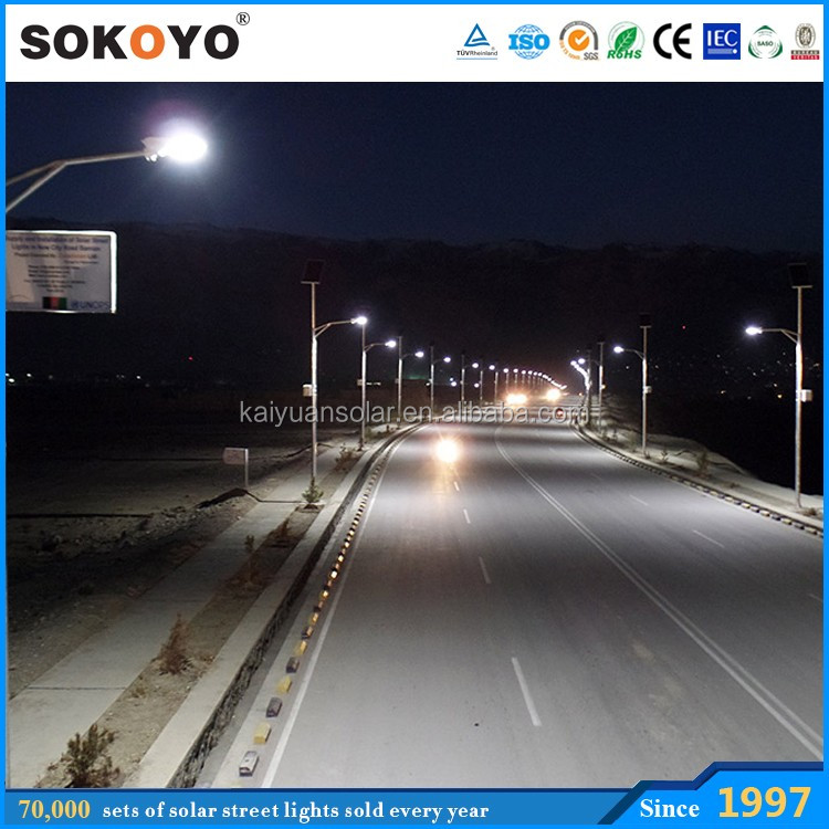 Best selling products 24v 80W solar street light price / solar street light China manufacturer
