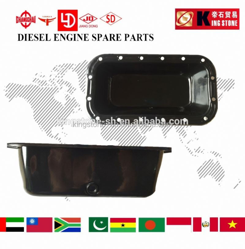 S1125 farm diesel engine spare parts durable oil sump for tractor
