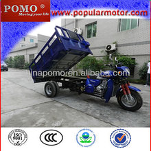 2013 China New Style Water Cool 250CC Cargo 4 Wheel Motorcycle Sale
