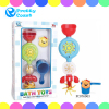 Hot Sale Baby Bath Toys Fountain