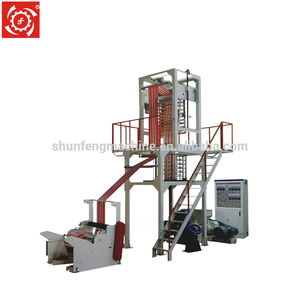 Shunfeng Brand Two Double Color HDPE LDPE Plastic Film Blowing Machine Price