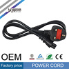 SIPU BS electric power cable UK plug 3 pin AC power cord with low price