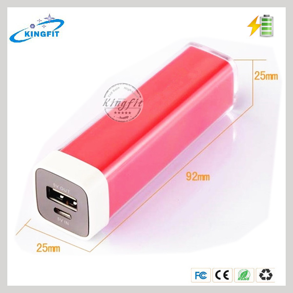 2200mah high capacity lipstick style power bank for huawei smartphone