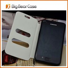 for samsung galaxy s2 i9100 cell phone case