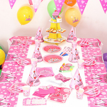 Princess Crown for Girls Kids Birthday Party Supplies Favors Theme Party Sets