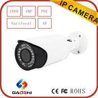 2016 best selling 4MP outdoor full hd zoom ip camera
