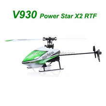 2.4G 4CH Flybarless RC Helicopter Power Star X2 WLtoys V930