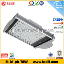 hot selling 70W led street lighting IP65 Bridgelux chip and Meanwell driver