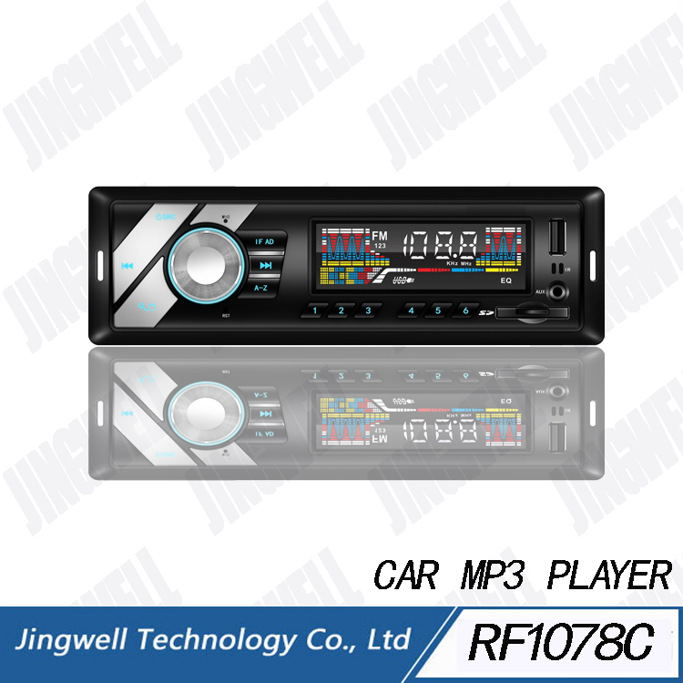 MULTI-FUNCTION LCD DISPLAY 7388 CAR AUDIO AND STEREO CAR RADIO WITH FM TRANSMITTER FIXED PANEL CAR STEREO WITH BLUETOOTH WMA ASF