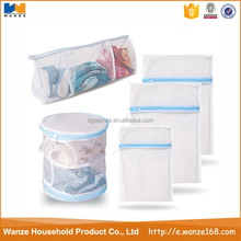 Ployester washing laundry mesh bag net bags