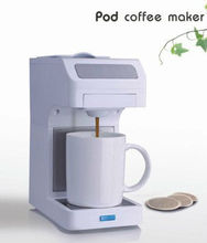 ATC-CM918 Antronic house hold coffee maker