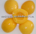canned yellow peach halves high quality. low price