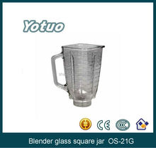 Blender glass jar, glass square jar