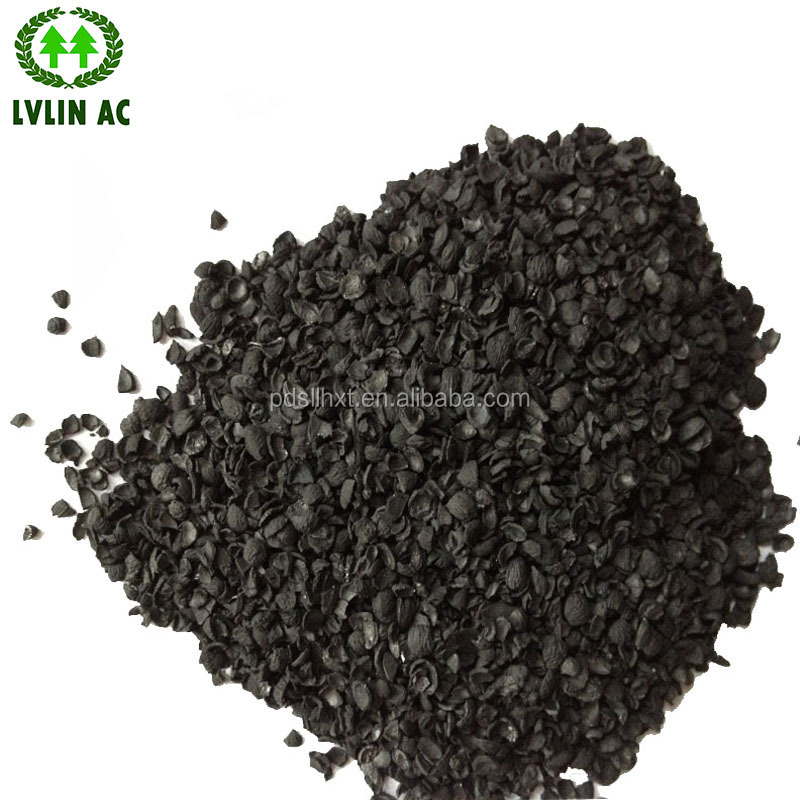 Factory supply various active carbon nutshell granular activated carbon.