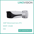 1/3'' 4 Megapixel HD Motorized IR Bullet IP Camera POE Support Face Detection