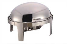Oval Silver Roll Top Chafing Dish