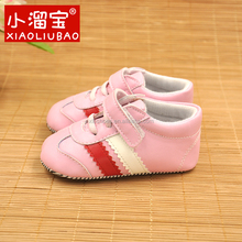 2016 Wholesale Leather Baby Sport new style hot sale high quality lovely baby sports shoes for kids