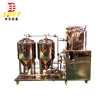 nano brewery 50L beer microbrewery equipment