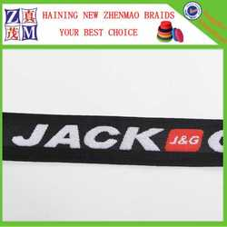 customized brand name design jacquard elastic wholesale band