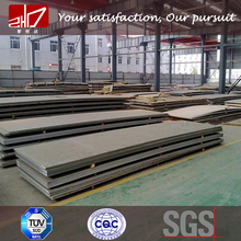 Hot rolled steel plate/steel sheet/chequered steel coil/sheet