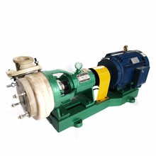 ISO9001 Standard sodium bromide solution API610 pump 10hp supplier