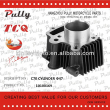 C70 Motorcycle cylinder head