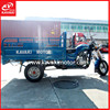 Cheap Chinese high quality vehicles longcin tekerlekli 3 wheel motor tricycle in philippines
