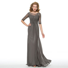 Customized Beaded Ruched Composite Silk Chiffon Mother Of Bride Evening Dress