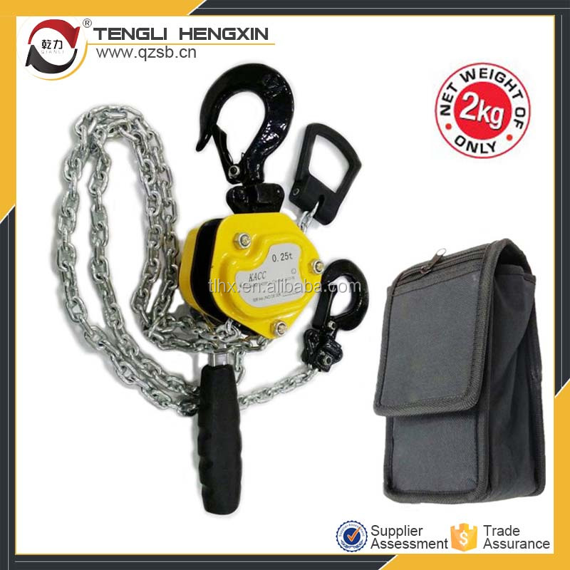 lever operated light weight small chain hoist 250kg