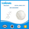 china supplier Bupropion CAS No.:34841-39-9 for top quality