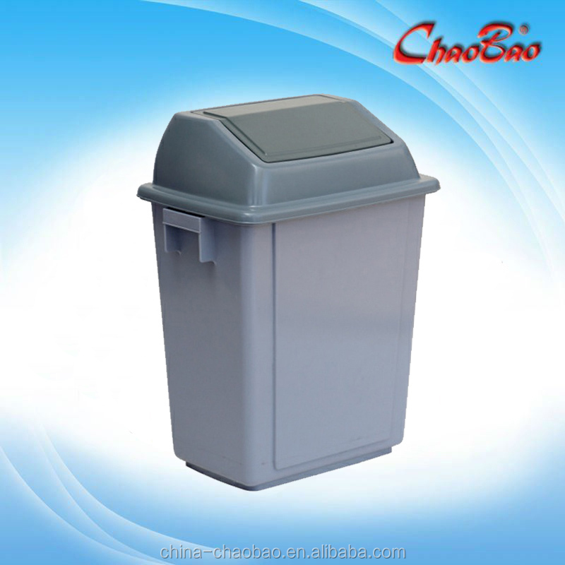Small Size Plastic Garbage Can with turning cover