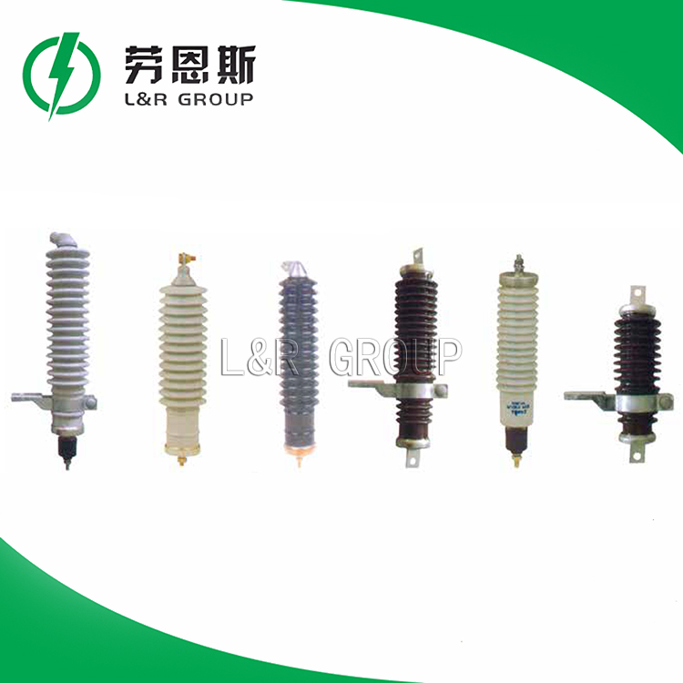 Low Price 33kv polymer housed surge arrester