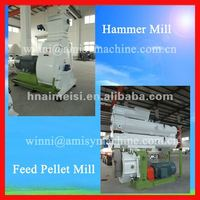 Pigeon Ring Feed Mills (0086-13721419972)
